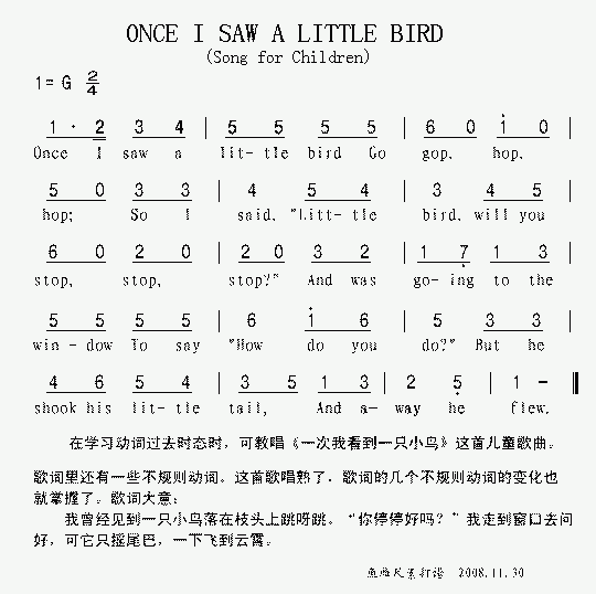 little love 歌谱